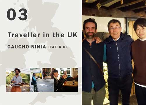 GAUCHO NINJA LEATHER UK その3