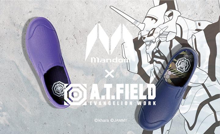 A.T.FIELD×MANDOM#02